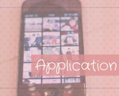 produit-app-mobile